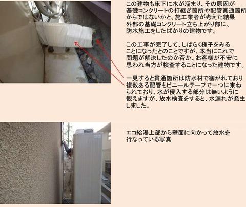 Baidu IME_2013-6-12_18-29-43