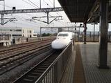 大阪へ出発