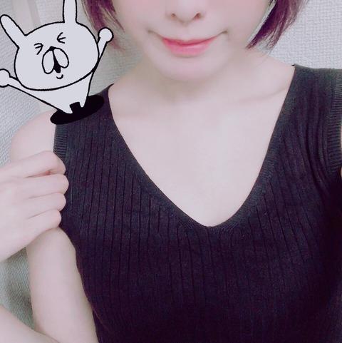 S__87080976
