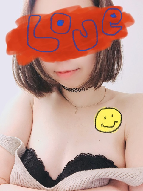 S__755179524
