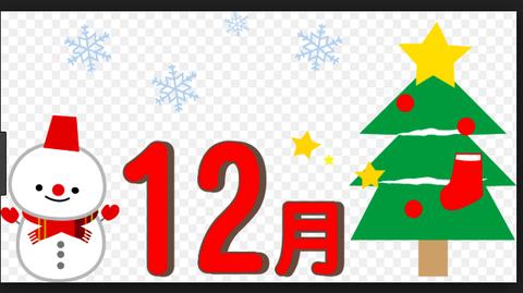 スクリーンショット 2018-12-01 4.03.34