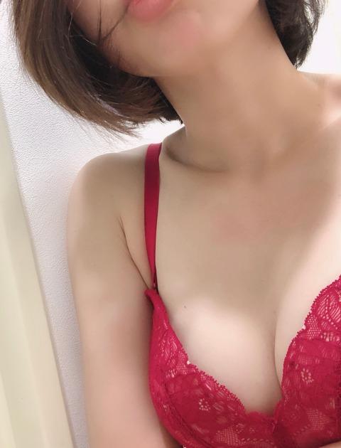 S__617340931