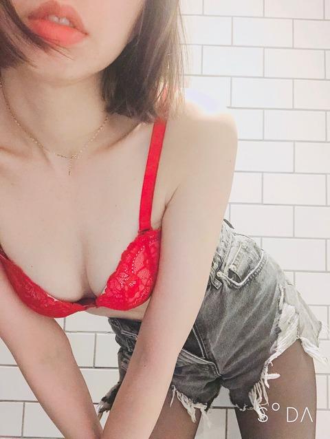 S__727613445