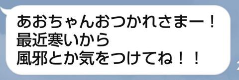 IMG_20161030_221028