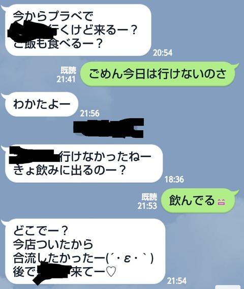 IMG_20171021_153604