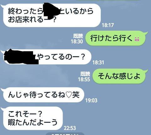 IMG_20171021_153508