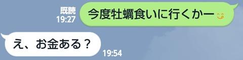 IMG_20171021_151202