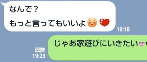 IMG_20171021_151146