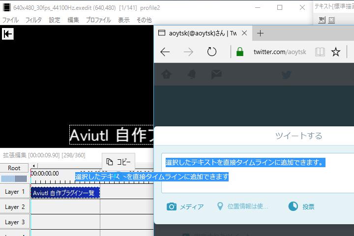 字幕アシスト
