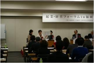 2014年1月25日講演会�