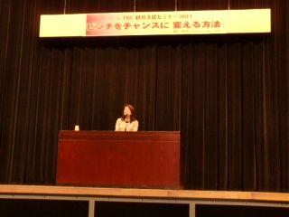静岡講演3