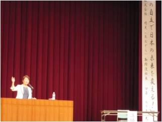福岡女子講演