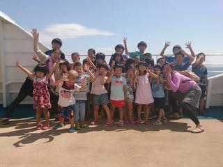 2014-07-25-09-57-35_photo