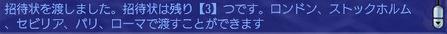 blog_bluewing_20150925_02