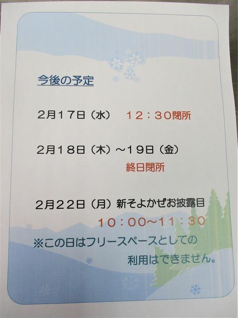 IMG_0526 (2)