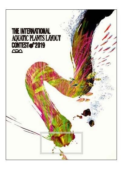 Contest_book2019
