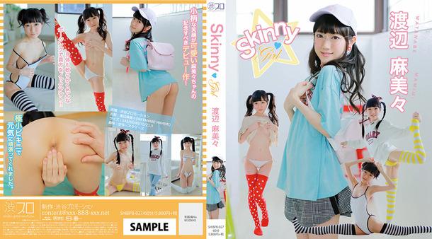 SHIBP-027