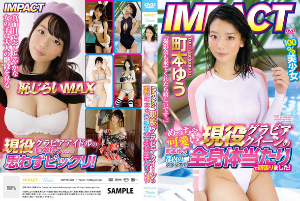 IMPVE-008