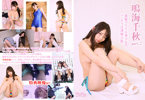 cosdoki-0025