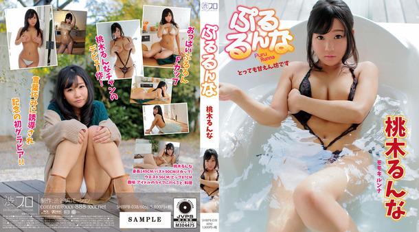 SHIBP-038