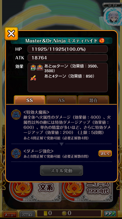 Screenshot_20200801-143627~2