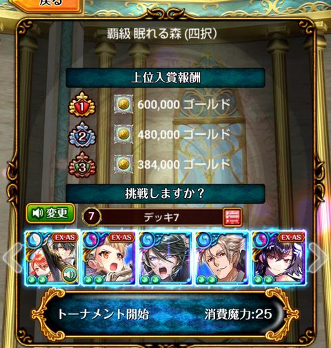 Screenshot_20201122-003306~2