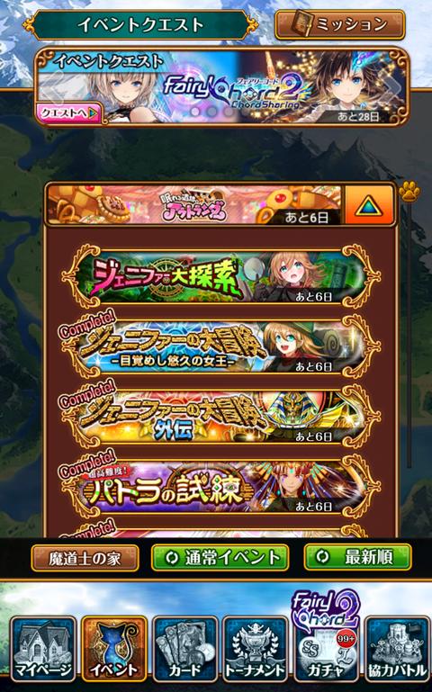 Screenshot_20191203-030337~2