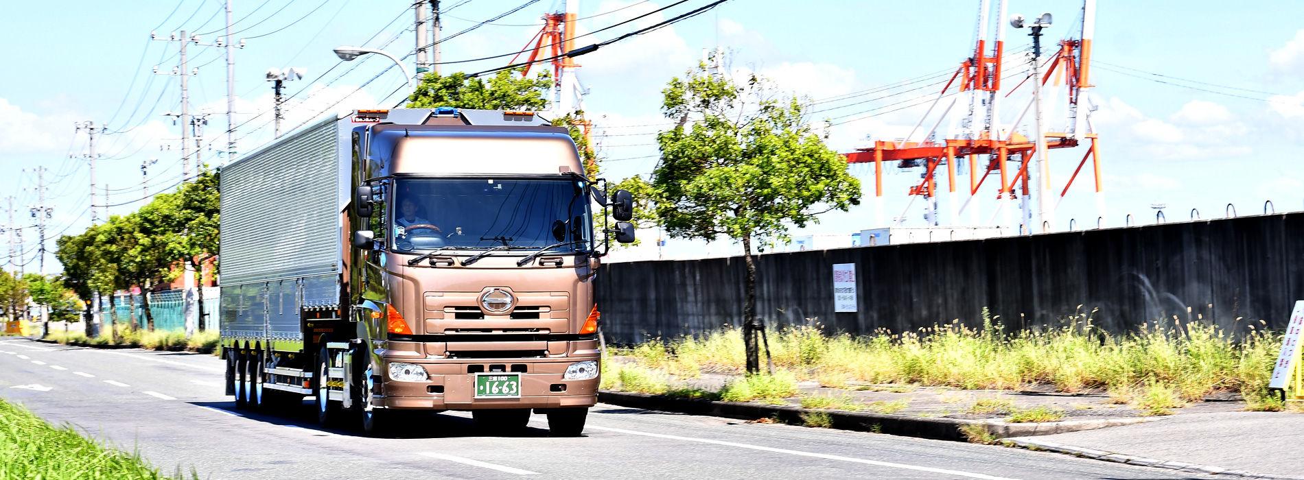 三重県、愛知県ドライバー募集