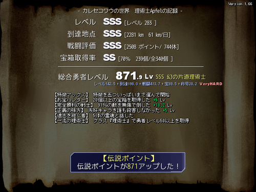 ScreenShot_2013_0813_13_22_43