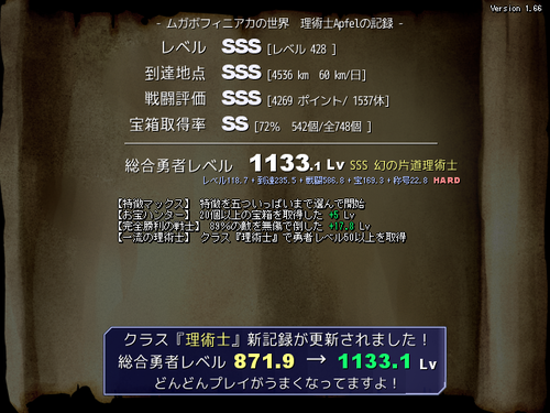 ScreenShot_2013_0814_12_04_40