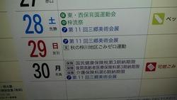 b666a84d.jpg
