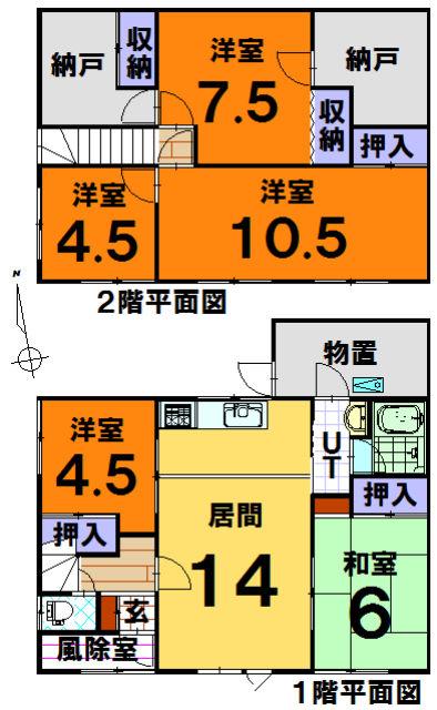 篠路5-6戸建(戸田邸)