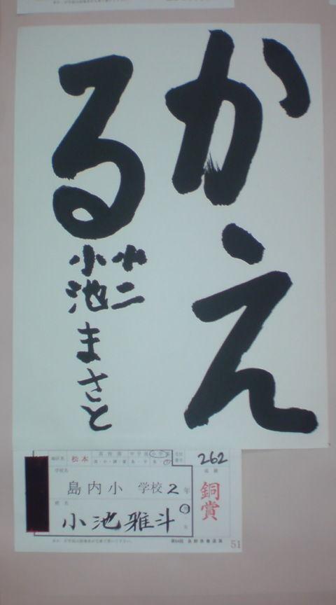 20111209121045
