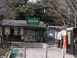 gokurakuji01[1]