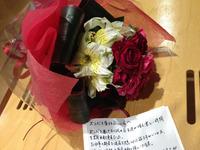 ramo de flores1