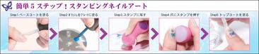 konad_step