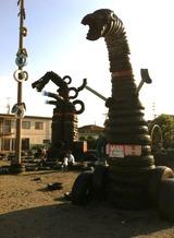 El parque de Taiya