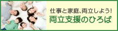 ryoritsu_234x62