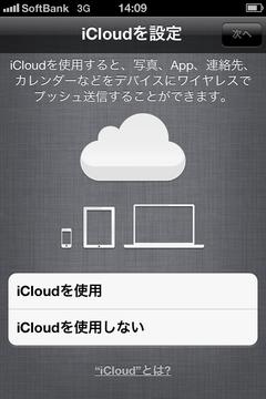 iPhone 4S 11