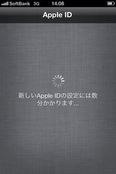 iPhone 4S 10