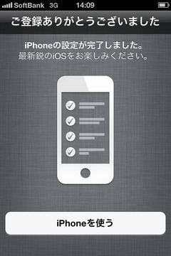 iPhone 4S 15