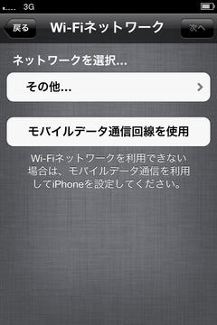 iPhone 4S 5