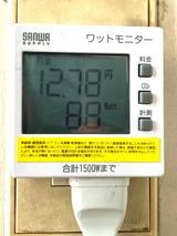 (9) 家電の消費電力チェック