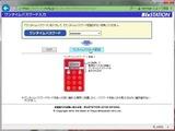 BizSTATION login-3