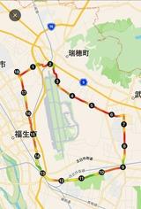 横田コース-2