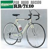 RR-7110
