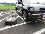 (7)タイヤローテーション