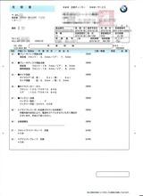 BMWi3車検見積もり-2