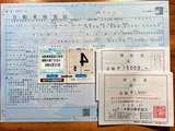(5) 新車検証