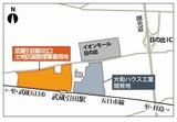 富士通跡地